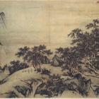 Wang Lü - Fußabdruck eines Riesen (14. Jh.)